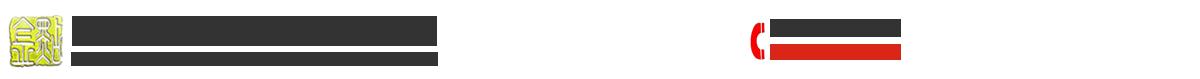 成都万博体育官方下载苹果|四川万博体育官方下载苹果|成都万博国际棋牌最新版下载设备|四川万博买球app安卓版万博体育官方下载苹果有限公司