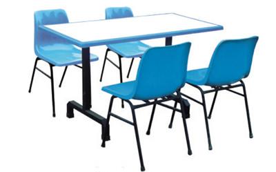 四人分体餐桌椅