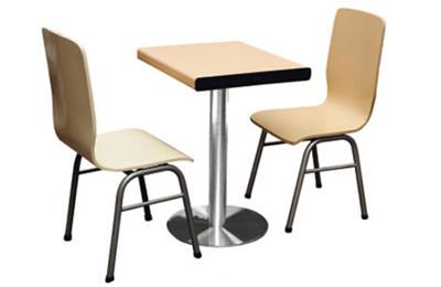 分体双人餐桌椅
