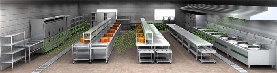 学校厨房主厨间三维设计方案