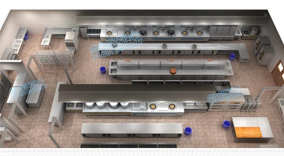 主厨间三维设计方案
